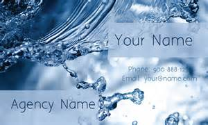 power washing business cards blue pressure washing business card design 1302011