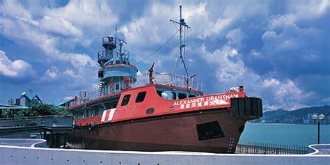 fire boat hong kong fireboat alexander grantham exhibition gallery hong kong