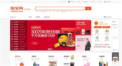 alibaba taobao alibaba taobao related keywords alibaba taobao long tail