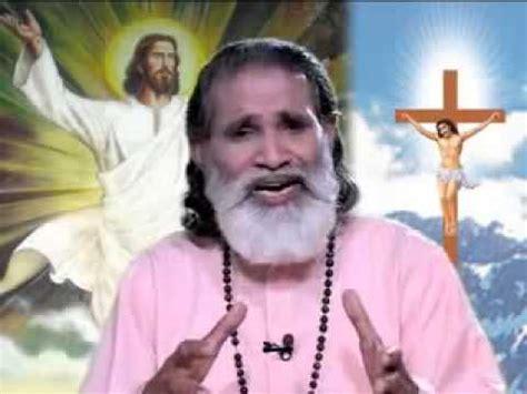 yeshu biography in hindi yeshu prabhu hai jesus is lord youtube