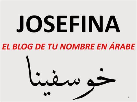 imagenes de hola en arabe tu nombre en 193 rabe 191 c 243 mo se escribe mi nombre en 225 rabe