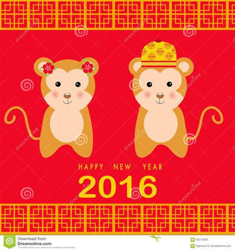 happy new year monkey happy new year 2016 with monkey vector