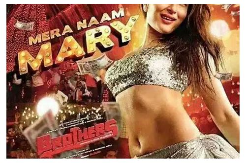 mera naam mary hai song download video