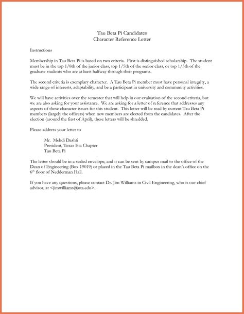 Character Reference Letter Heading Sle Character Reference Letter Bio Exle