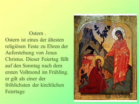traditionen in deutschland презентация на тему quot 04 10 13 ostern in deutschland 3