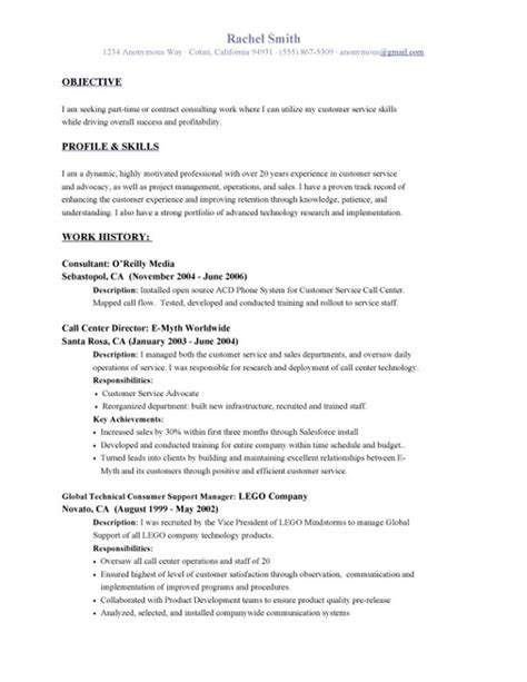 Exle Of Objectives In A Resume by Resume Objective Exles 7 Resume Cv