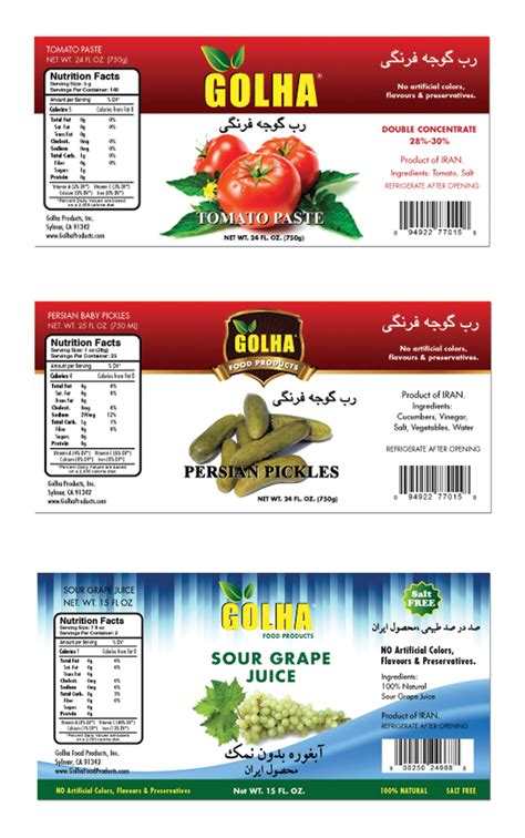 design label packaging label design portfolio high quality custom labels