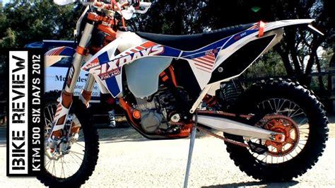 Ktm 500 Exc 6 Days 2012 Ktm 500 Exc Six Days Moto Zombdrive
