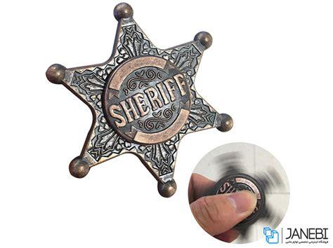 Fidget Spinner Sheriff اسپینر فلزی شش پره ای fidget spinner sheriff