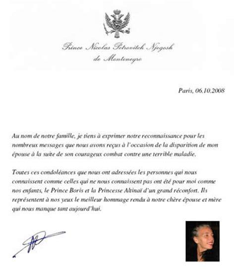 Lettre De Remerciement Jumelage L 233 Mouvante Lettre De Nicolas De Mont 233 N 233 Gro Noblesse Royaut 233 S