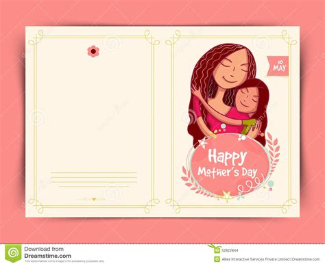 39 s day cards.happy 39 s day greeting card with border design