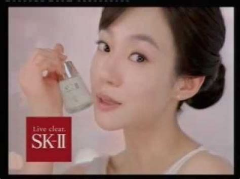 Sk Ii Cellumination Essence Ex sk ii cellumination essence ex