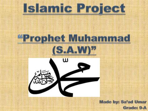 biography about muhammad saw prophet muhammad s a w