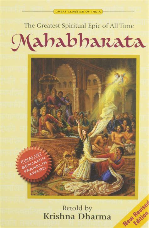 mahabharata picture book image gallery mahabharata book
