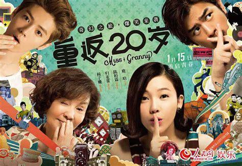 film yang dibintangi luhan exo isyarat tutup mulut jadi pose utama poster mid twenties