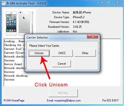 3g sim card into 4g template 3 choosing the right sim card carrier note unicom is