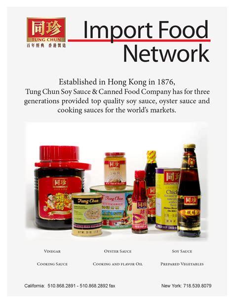 Bulldog Sauce 500ml By King Import tung chun food products by randomtechnology design issuu