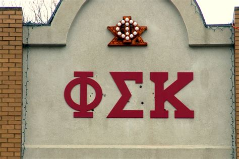 frat house music iu student dies after being found unconscious at frat house news indiana public media