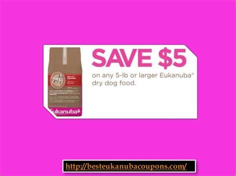 printable eukanuba dog food coupons image gallery eukanuba coupons 2015