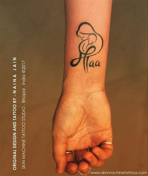 mother father tattoo designs 25 best ideas about patience on small