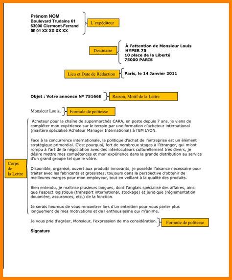 Exemple De Lettre De Motivation Qualité Hd Wallpapers Exemple De Lettre De Motivation Pour Un Stage Edp Earecom Press