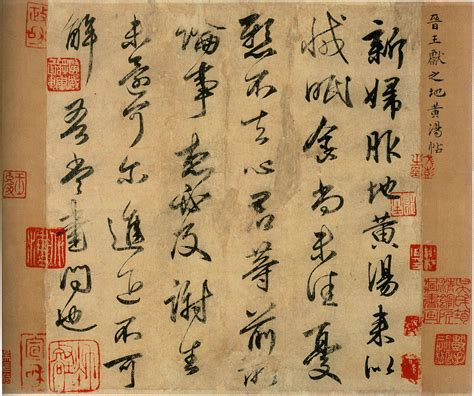 Vase Poem Chinese Calligraphy Wikipedia