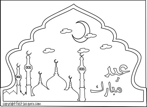 Eid Coloring Pages Printable