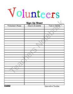 Ultimate sign in sheets from innovative teacher more ultimate sign
