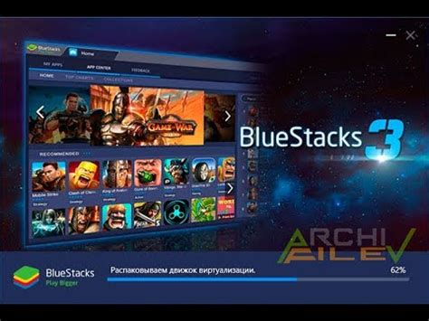 bluestacks mouse mapping как скачать блок страйк на пк и настроить управление doovi