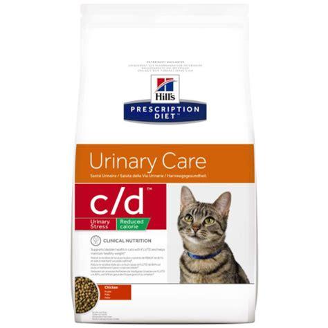 cd food prescription diet feline cd multicare reduced
