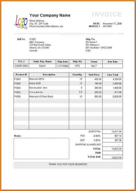 11 billing receipt template free simple bill