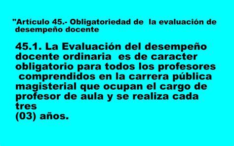 Evaluaciones De Desempeo Docente 2016 | evaluaciones de desempeo docente 2016 new style for 2016