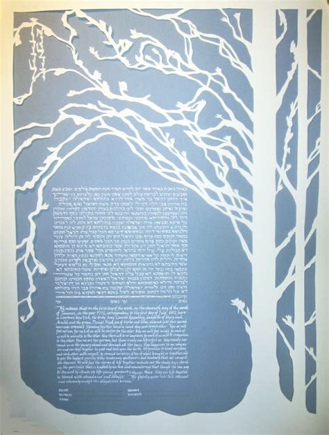 items similar to flowering tree papercut ketubah with