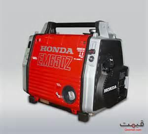 Honda Generator Set Price Honda Generators Prices In Pakistan