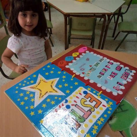libro el pedo mas grande m 225 s de 1000 ideas sobre imagenes infantiles en im 225 genes de ni 241 os im 225 genes de baby