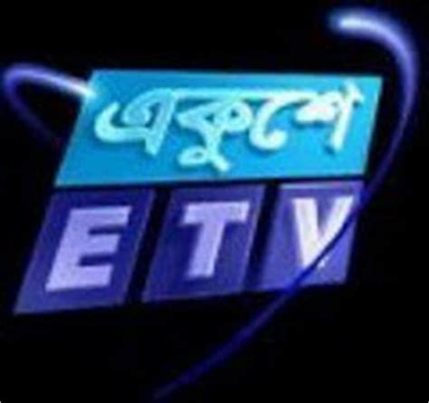 123bangla bangla entertainment 24 hours live television ekushey tv jagobd