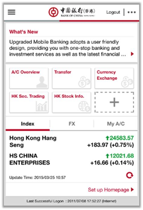 Bank Of China Hong Kong Letter Of Credit Personal Mobile Banking More Bank Of China Hong Kong Limited