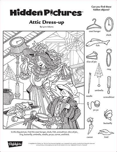 printable halloween hidden object pictures quot attic dress up quot a printable hidden pictures puzzle