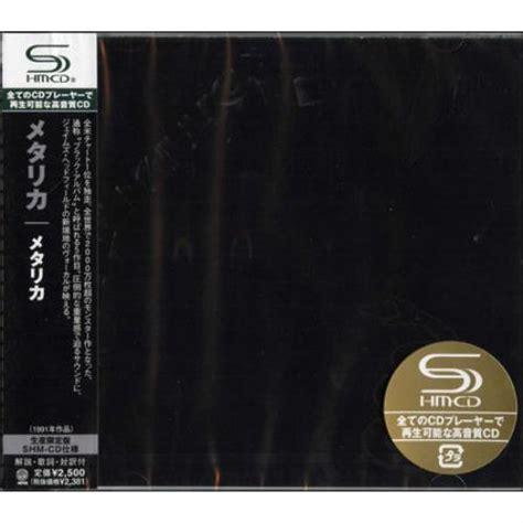 Cd Metallica Magnetic Made In Japan metallica metallica japanese shm cd 440730