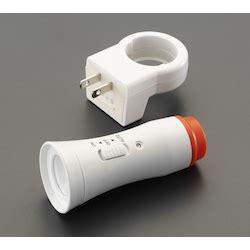 Senter Led Rechargerable Fs61 rechargeable led sensor light ea864cb 61 esco misumi usa