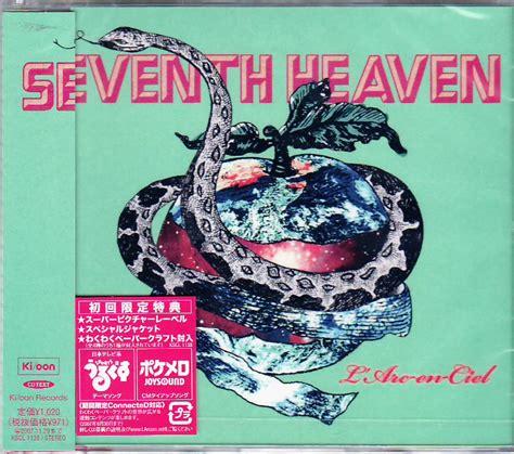 Cd L Arc En Ciel Laruku Ark Limited Edition jpophelp l arc en ciel cd and dvd feature page