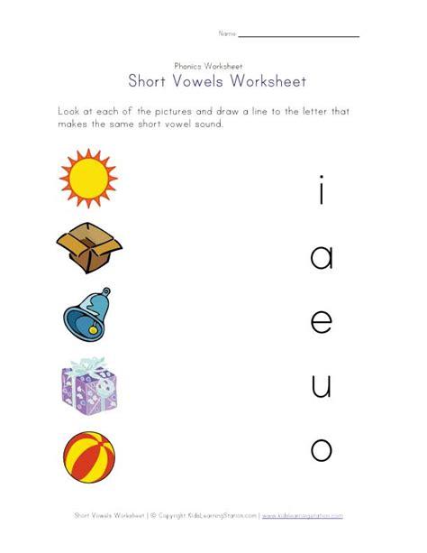 Vowel Worksheets by Vowel Worksheets For Learning Station