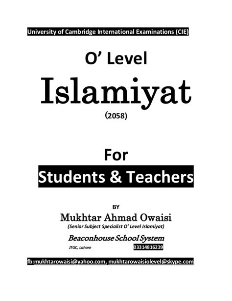 themes of quranic passages quranic passages themes their importance o level islamiyat