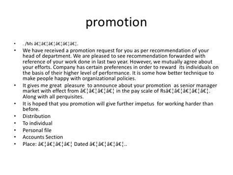 Promotion Asking Letter Bsnsletters