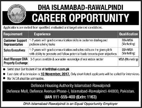 defence housing insurance defence housing authority dha islamabad rawalpindi jobs 2017 requirements