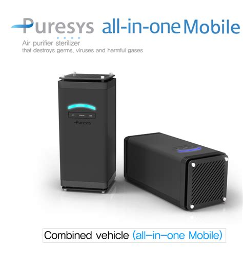 Air Purifier Mobil combined vehicle all in one mobile air purifier sterilizer from puresys b2b marketplace portal