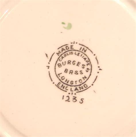 Alas Bros 5cm burgess bros deco enamelled vintage tea cup and