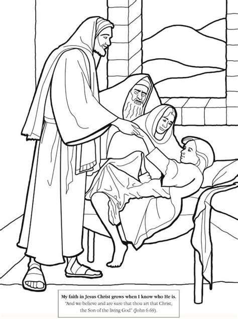 sunday school coloring pages jesus heals the sick free christian pictures and jesus christ images coloring