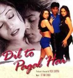 dil movie song download mp dil to pagal hai 1997 mp3 songs download downloadming