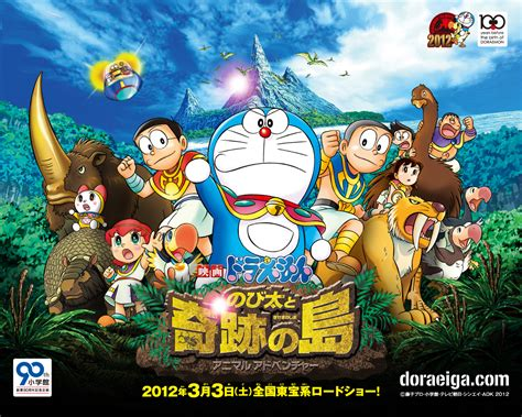 doraemon movie wikia free download doraemon the movies 2012 subtitle indonesia